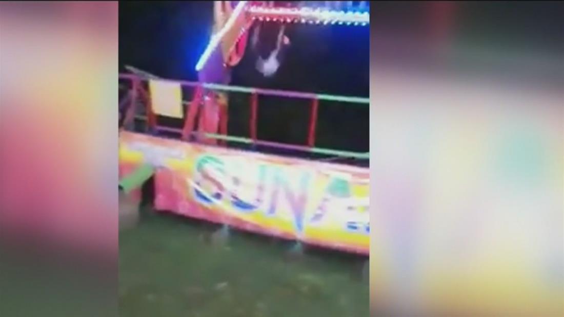 VIDEO: Joven se queda sin cinturón de seguridad y cae de una rueda mecánica
