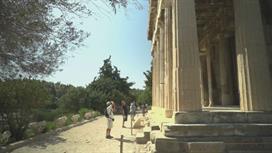 Aventura en Atenas