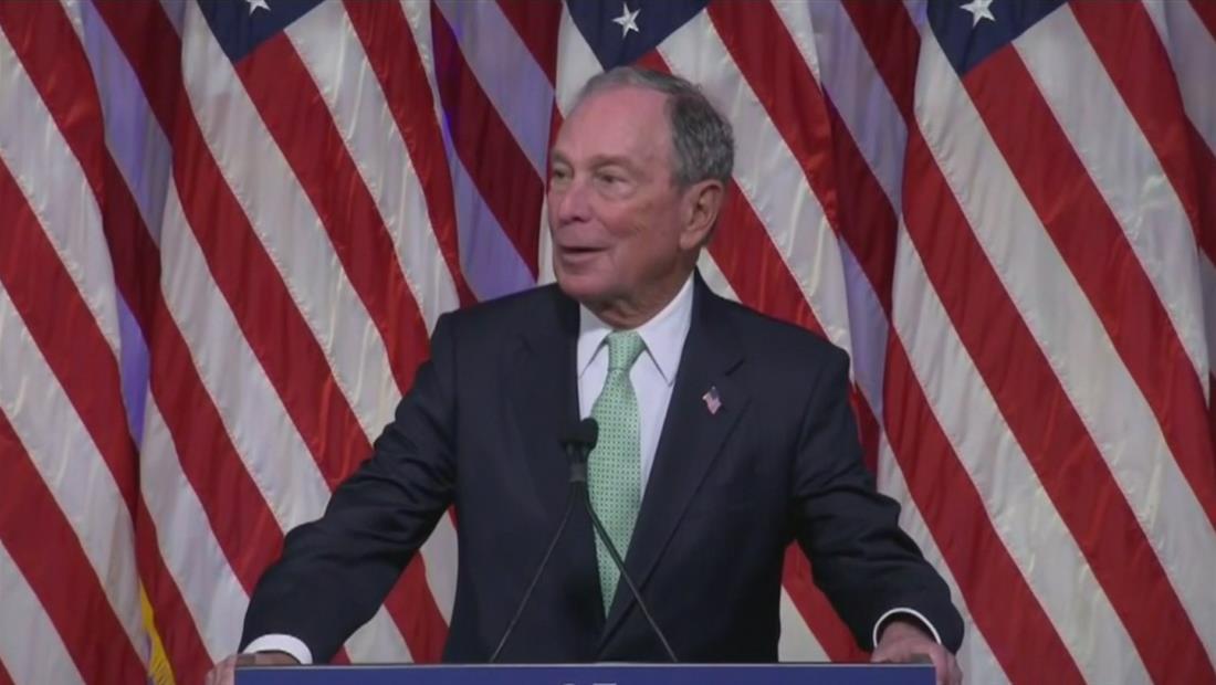 Michael Bloomberg realizó su primer acto de campaña como precandidato a la presidencia de EE.UU.