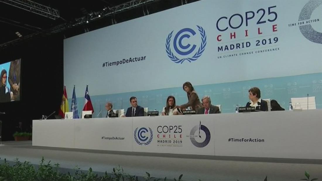 Arranca la Cumbre del Clima en Madrid para discutir acciones contra la emergencia climática