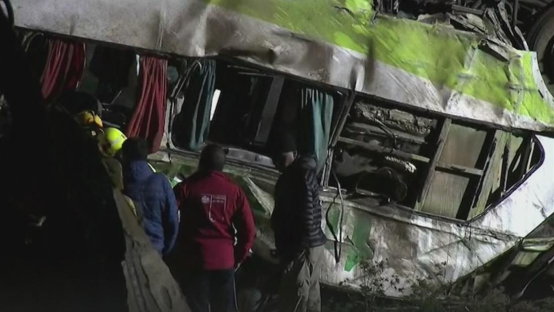 Accidente de autobús en Chile deja más de 20 muertos y varios heridos