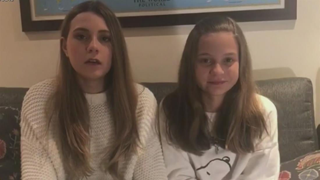 Las hermanas de Nicole Regnier le mandan un emotivo mensaje