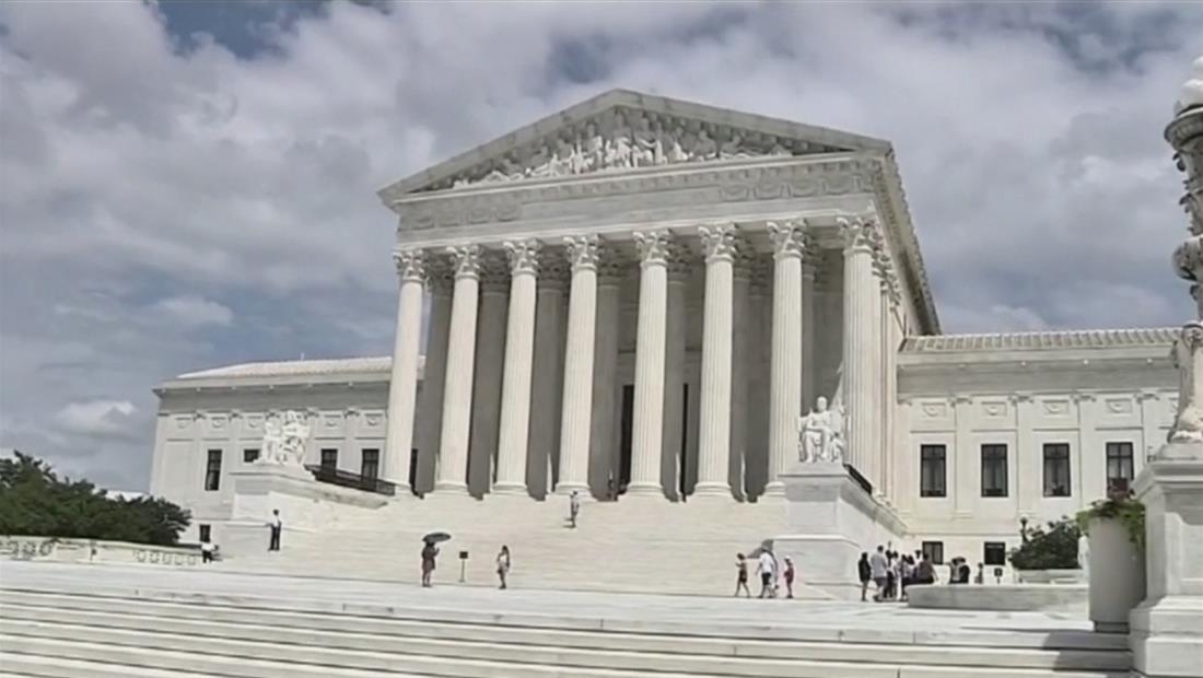 Corte Suprema se suma al debate sobre el control de armas