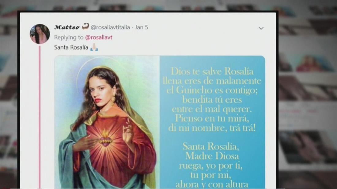 Famosos ARV: Rosalía se compara con la Virgen María y recibe una lluvia de críticas