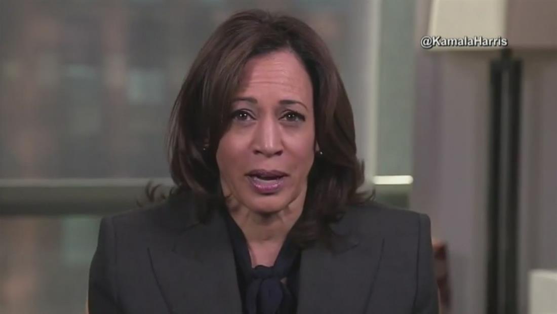 Kamala Harris decide abandonar la carrera presidencial para el 2020