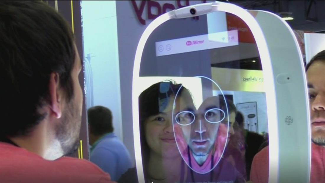 Estos son los mejores inventos de la feria tecnológica de Las Vegas de 2020