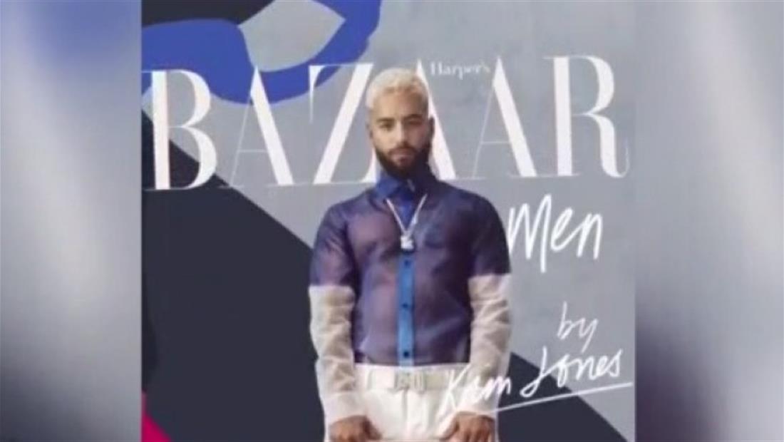 Famosos ARV: Maluma & J Balvin modelan en portada de revista para hombres