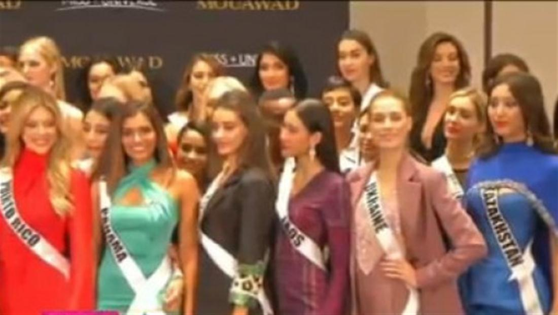 Telemundo tira la casa por la ventana por Miss Universo 2019 (VIDEO)