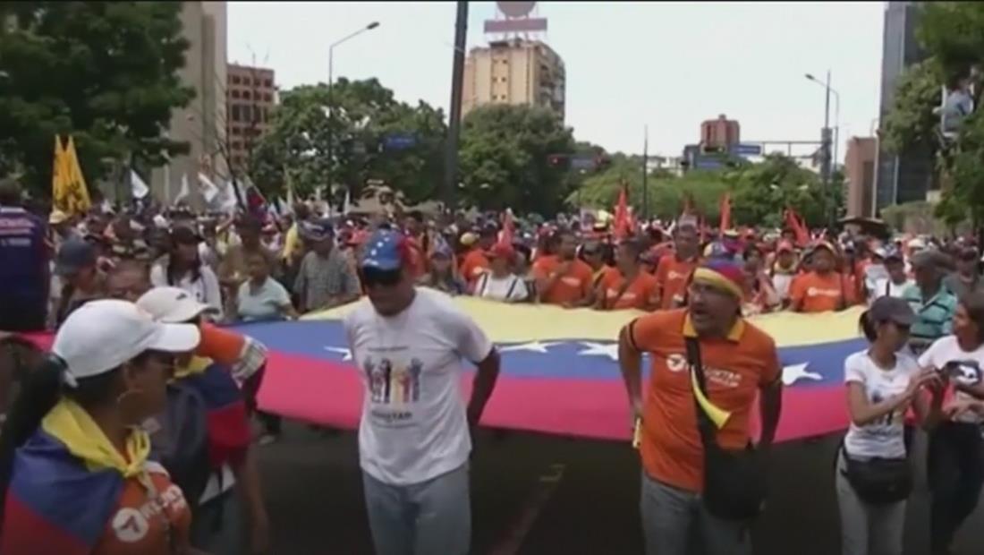 """""""Esta es la única manera que podemos tener libertad"""": venezolanos vuelven a salir a las calles en contra de Maduro"""
