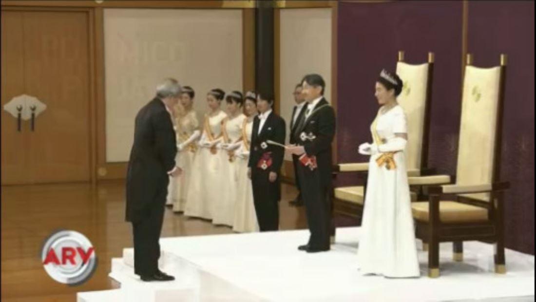 Emperador japonés desata polémica con ritual sexual con la Diosa del Sol