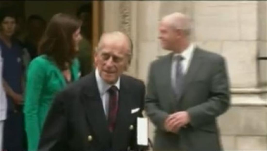 Hospitalizado el príncipe Felipe, esposo de la reina Isabel de Inglaterra