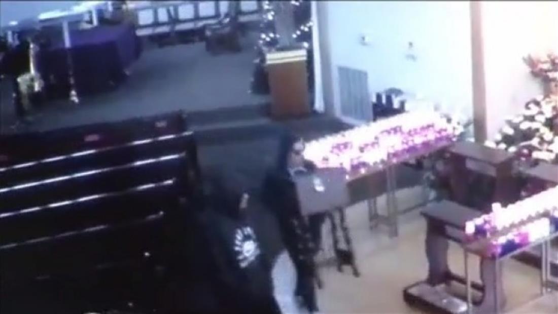 Roban el dinero de las limosnas en una iglesia de Puerto Rico