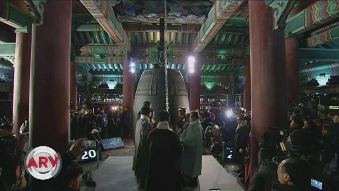 Las Coreas le dan la bienvenida al 2020 con bello espectáculo pirotécnico
