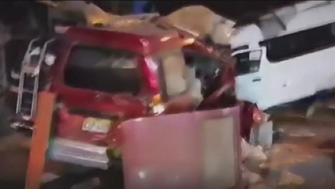 Choque múltiple deja al menos 17 muertos y más de 40 heridos al sur de Perú