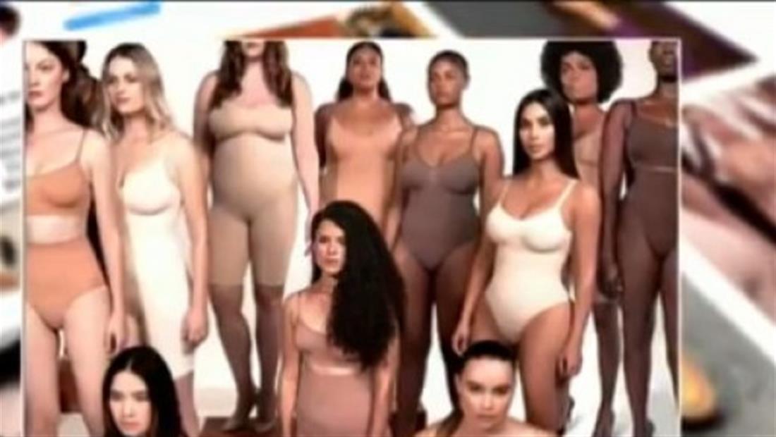 Kim Kardashian arrasa con la venta de su colección de fajas