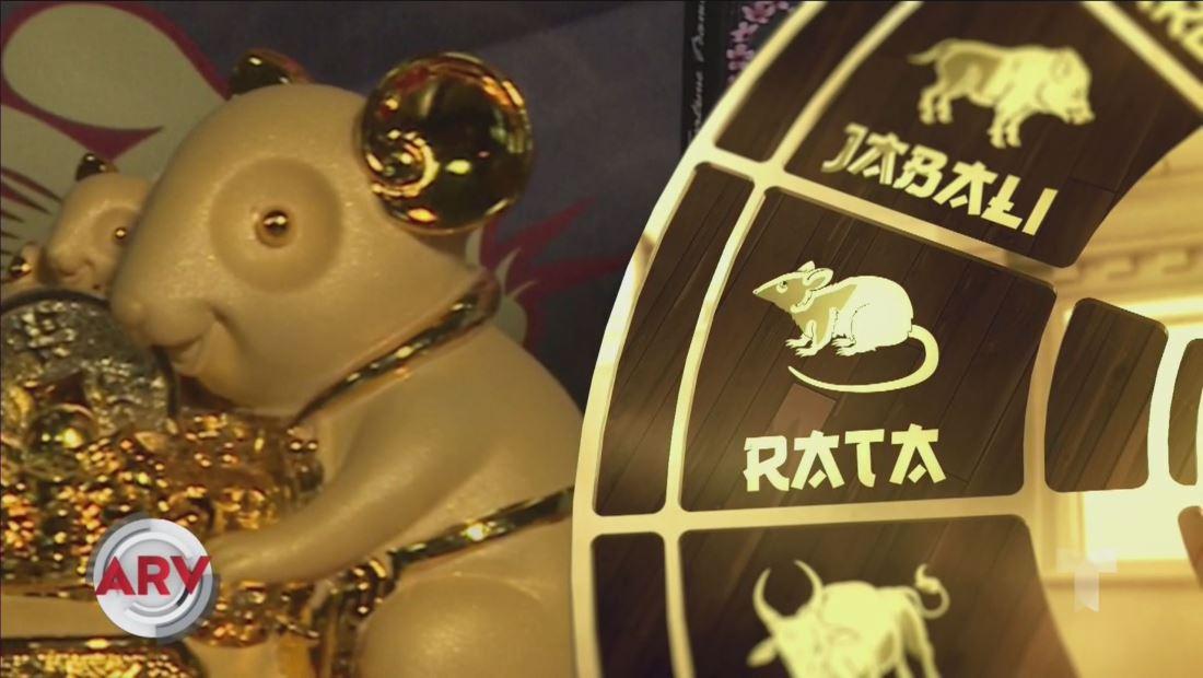 Año de la rata: Experta hace predicciones de cada animal en astrología china del 2020