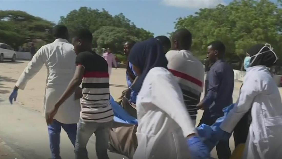 Atentado en Somalia deja al menos 92 personas muertas y 128 heridos
