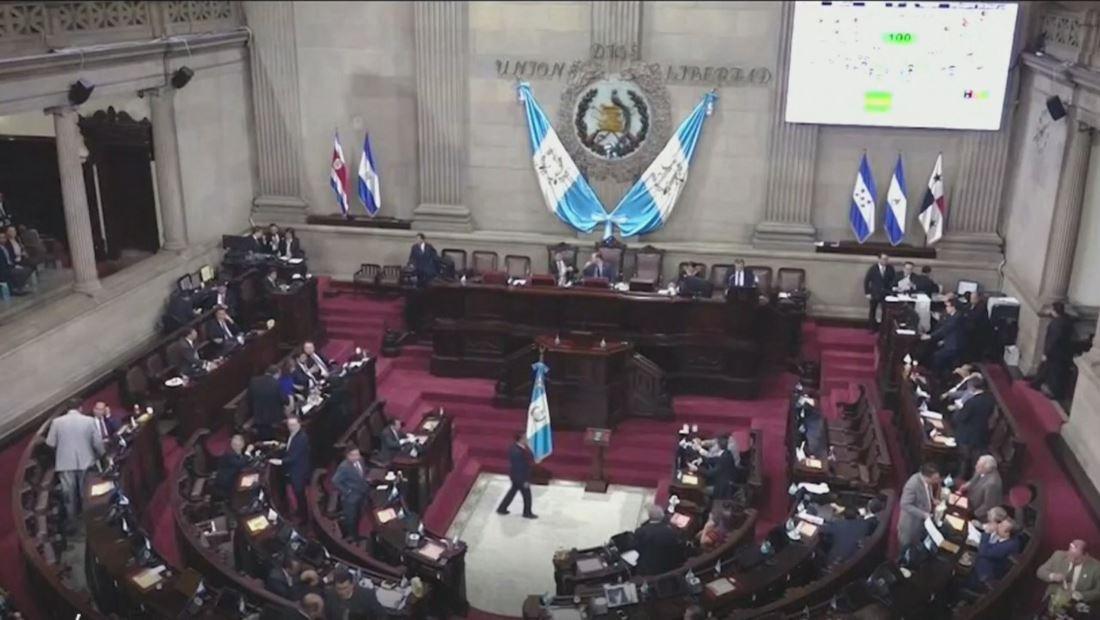 El congreso de Guatemala aprueba la ley de 'aceptación de cargos'