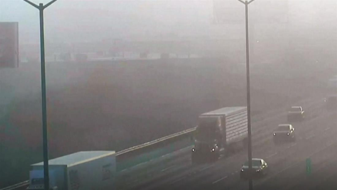 Espesa neblina causa varios retrasos en el aeropuerto de Chicago